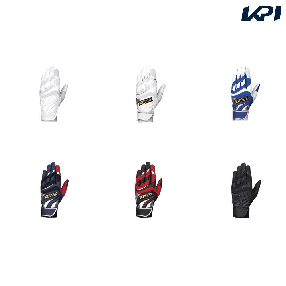 【全品10%OFFクーポン対象】ザナックス XANAX 野球手袋・グローブ バッティング手袋 シープ 両手 BBG-87