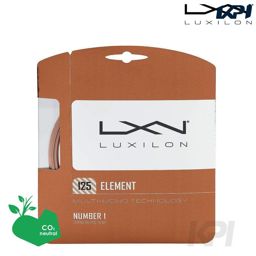 全品10%OFFクーポン~9 26 国内正規品 即日出荷 流行のアイテム LUXILON ルキシロン Element KPI ガット WRZ990105 1.25 硬式テニスストリング