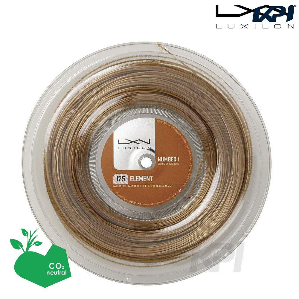 【全品10%OFFクーポン対象】「あす楽対応」LUXILON(ルキシロン)「Element(エレメント) 1.25 200mロール WRZ990106」硬式テニスストリング(ガット) 『即日出荷』