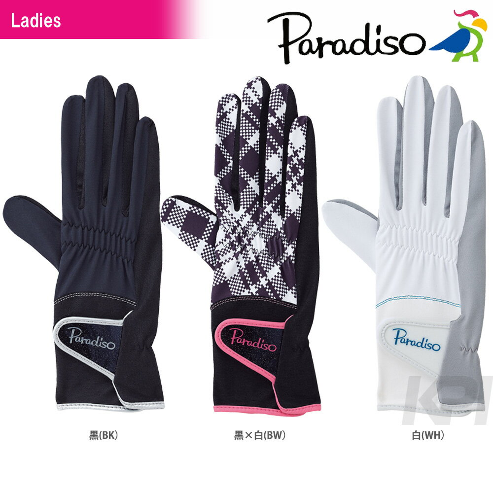 """""""2017 new products"""" PARADISO (パラディーゾ) """"Lady's basic (for both hands) glove full type BACV15"""" [possible cat POS]"""