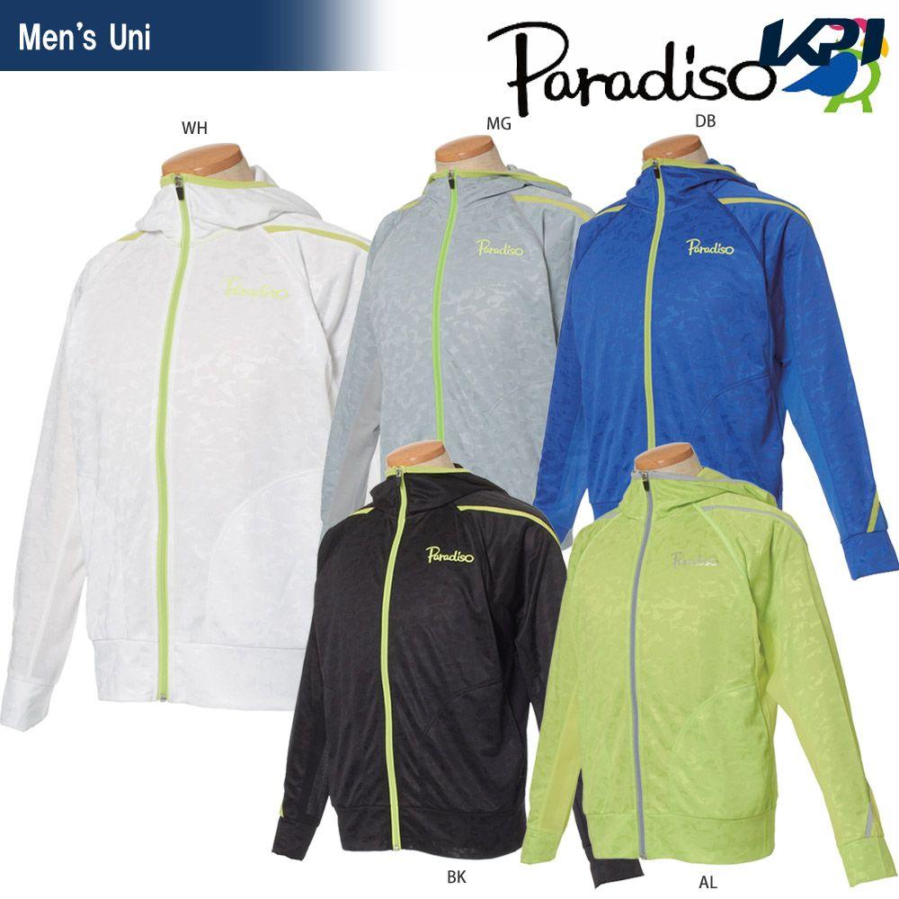 【全品10%OFFクーポン対象】パラディーゾ PARADISO テニスウェア メンズ ジャケット JCM01M 2018SS