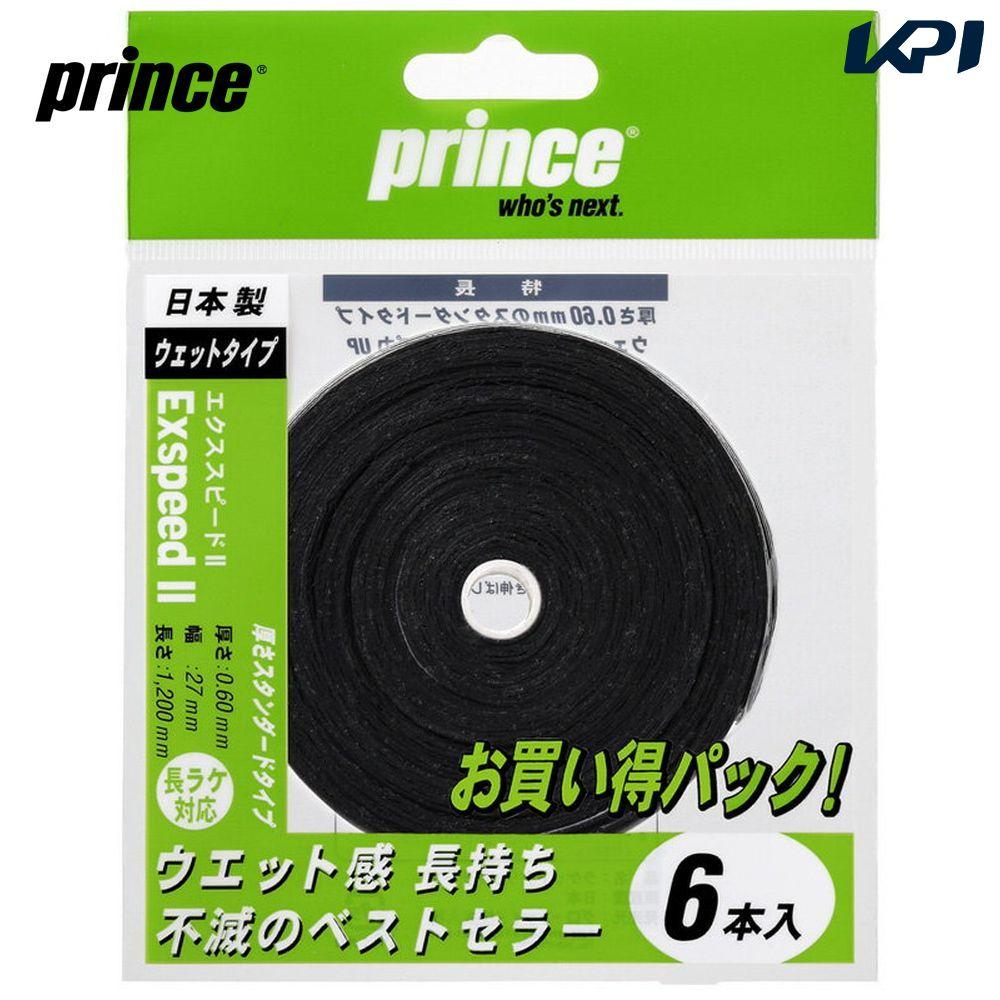 全品10%OFFクーポン~9 26 Prince プリンス EXSPEED エクススピード 6本入 贈物 期間限定の激安セール II オーバーグリップテープ OG006