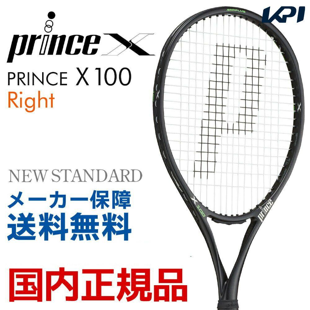 【店内最大3000円クーポン】プリンス Prince 硬式テニスラケット X 100 エックス100 (右利き用) 7TJ079