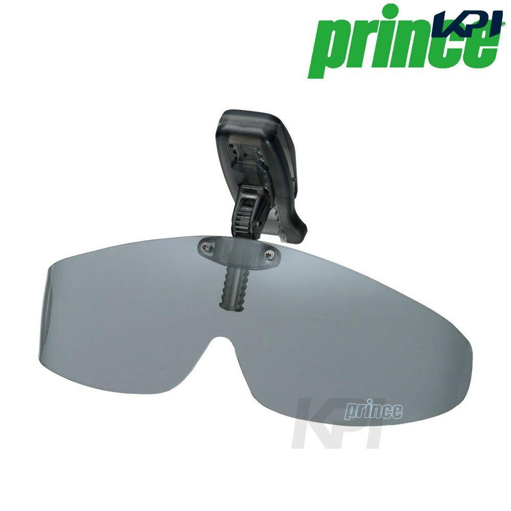 全品10%OFFクーポン ~9 12 あす楽対応 Prince プリンス PSU650 定価の67%OFF 帽子装着型偏光サングラス 即日出荷 格安店 サイドカバータイプ