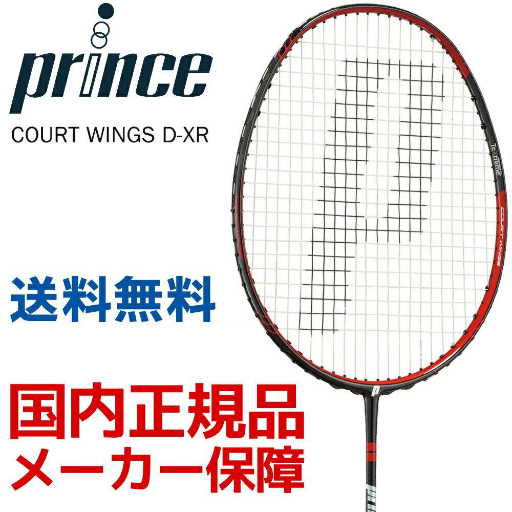 『10%OFFクーポン対象』プリンス Prince バドミントンバドミントンラケット COURT WINGS D-XR コートウィングスD-XR 7BJ043