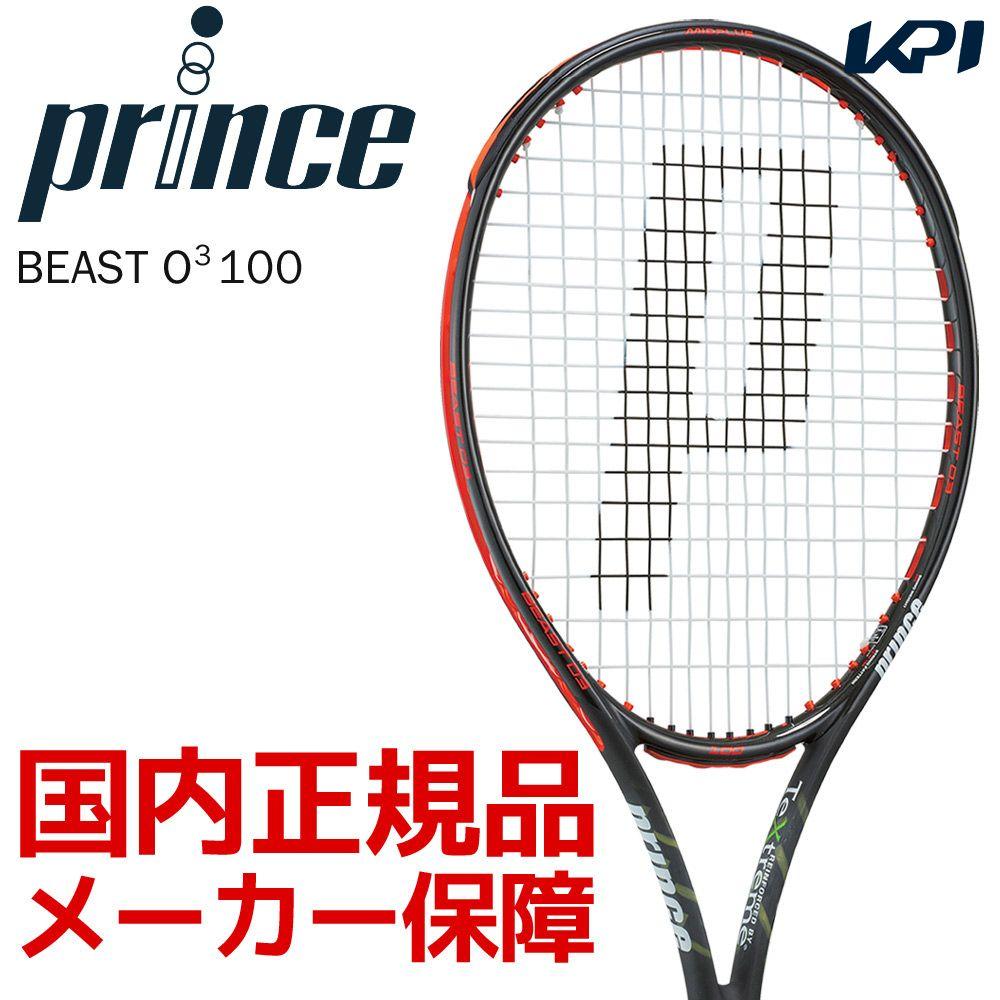 プリンス Prince 硬式テニスラケット BEAST O3 100 ビーストオースリー100(280g) 7TJ065