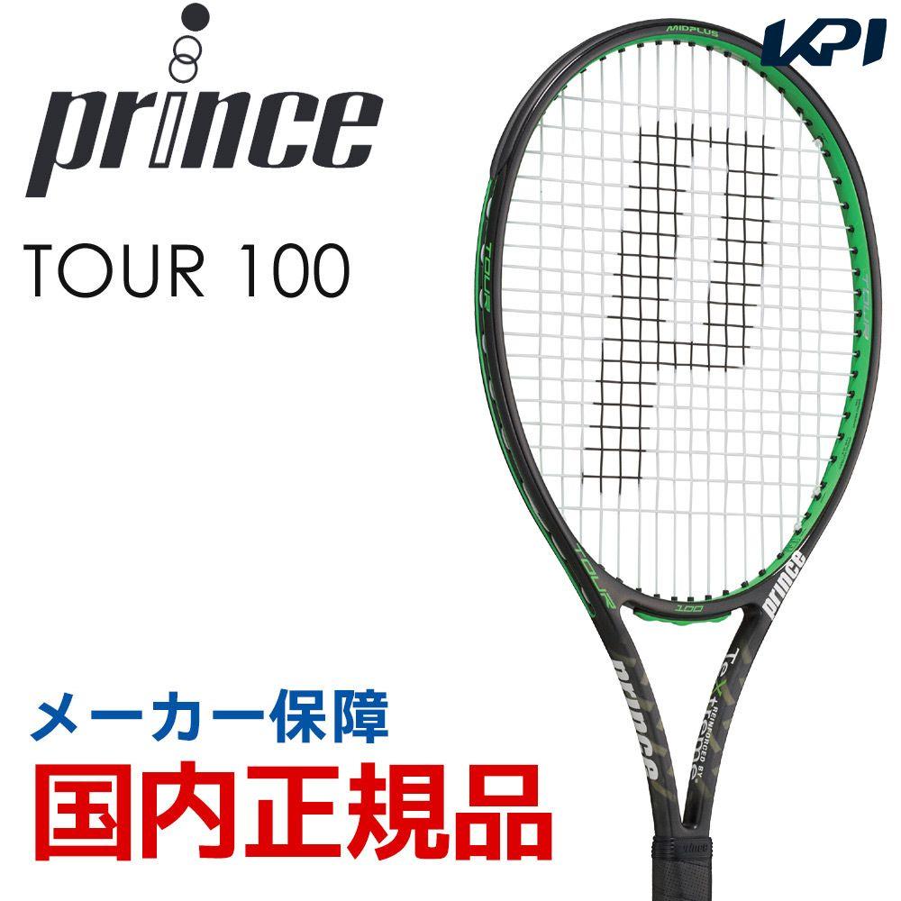 プリンス Prince テニス 硬式テニスラケット TOUR 100 (ツアー100) 7TJ074