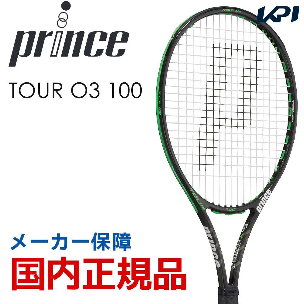 『10%OFFクーポン対象』プリンス Prince テニス硬式テニスラケット TOUR O3 100 (ツアーオースリー100) 7TJ076