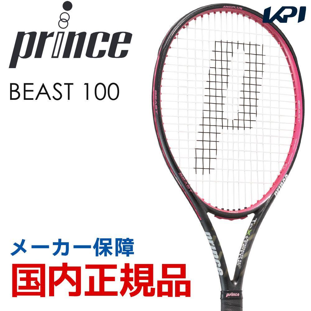プリンス Prince 硬式テニスラケット BEAST100 (ビースト100) 7TJ086
