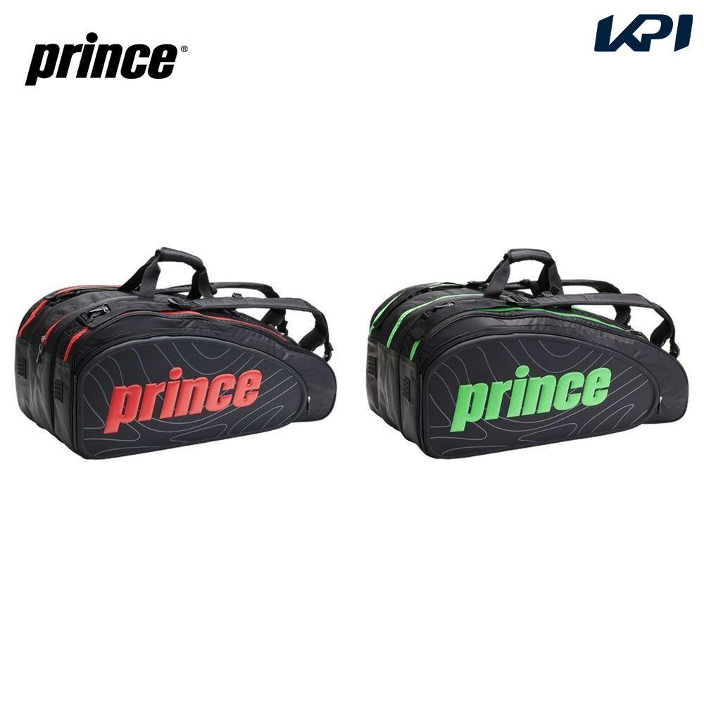 【10000円以上で1000円引クーポン対象】プリンス Prince テニスバッグ・ケース ラケットバッグ12本入 TT900 11月発売予定※予約