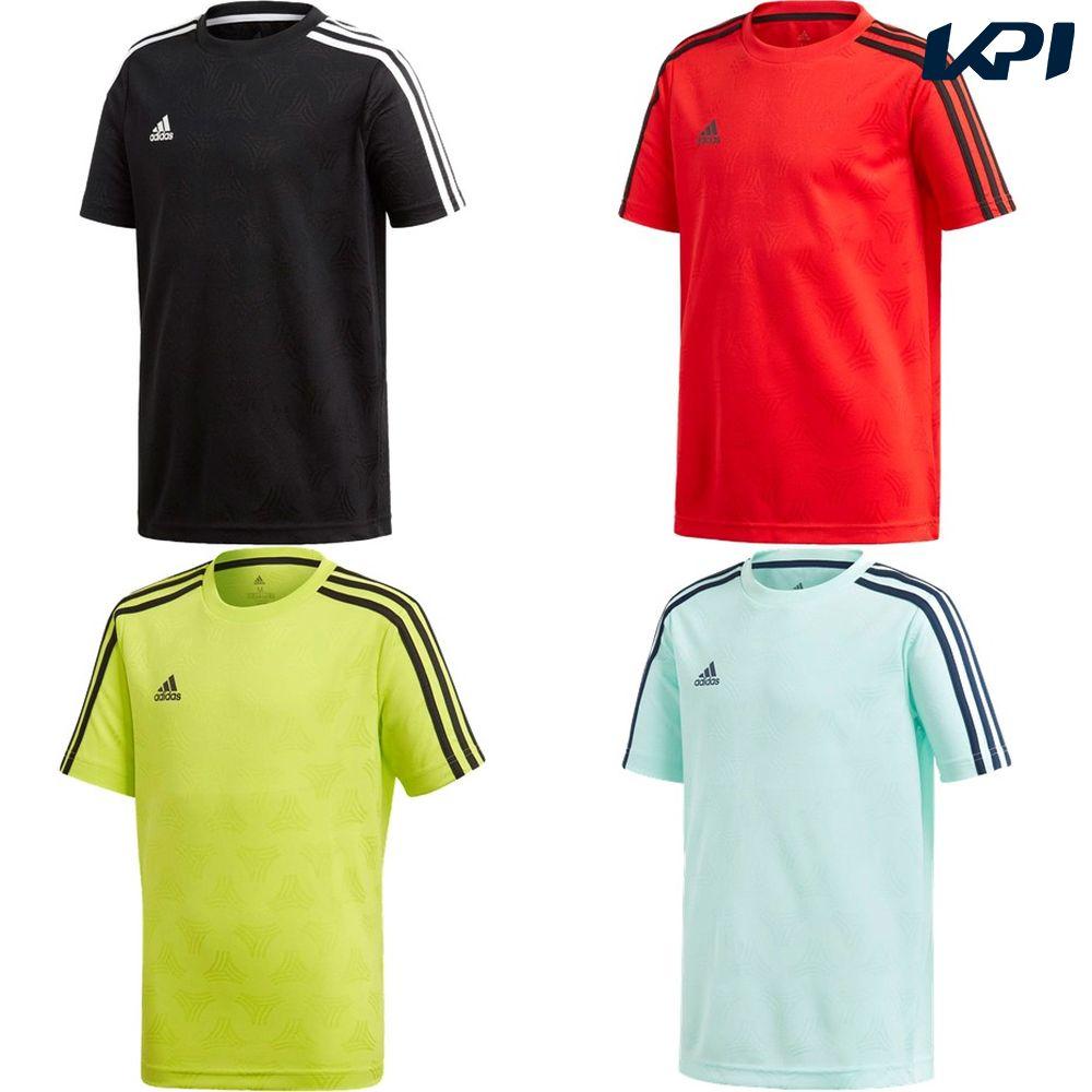 Adidas adidas soccer wear youth TANGO CAGE JQD training jersey FVU92 2019SS