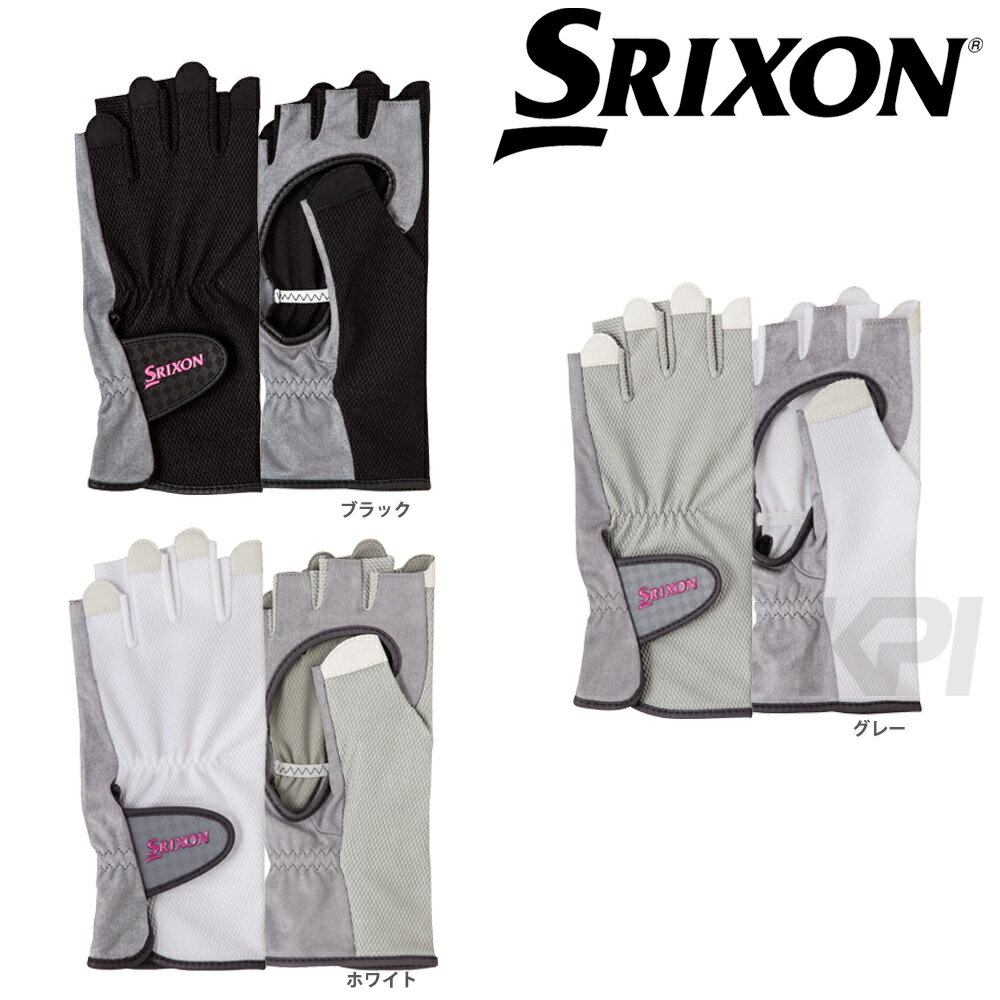 """""""2017 new products"""" SRIXON (スリクソン) """"Lady's glove (half type) both hands set SGG-0710"""" [possible cat POS]"""