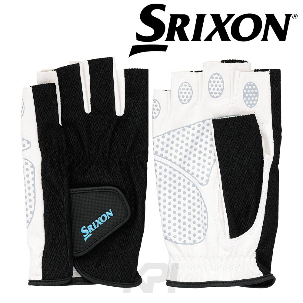 "SRIXON (スリクソン) ""men's silicon print glove (half type) (both hands set) SGG-2590"""