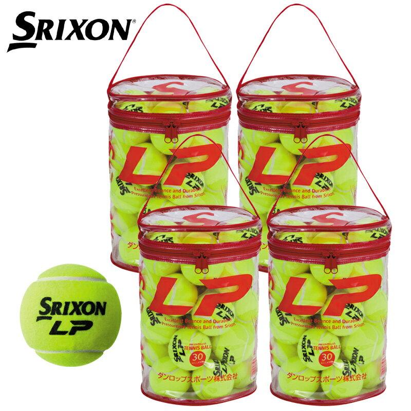 【全品10%OFFクーポン】※団体様限定特別価格 スリクソン(SRIXON)エルピー LP 30球入り 1箱(30個×4=120球)ノンプレッシャーテニスボール 硬式テニスボール
