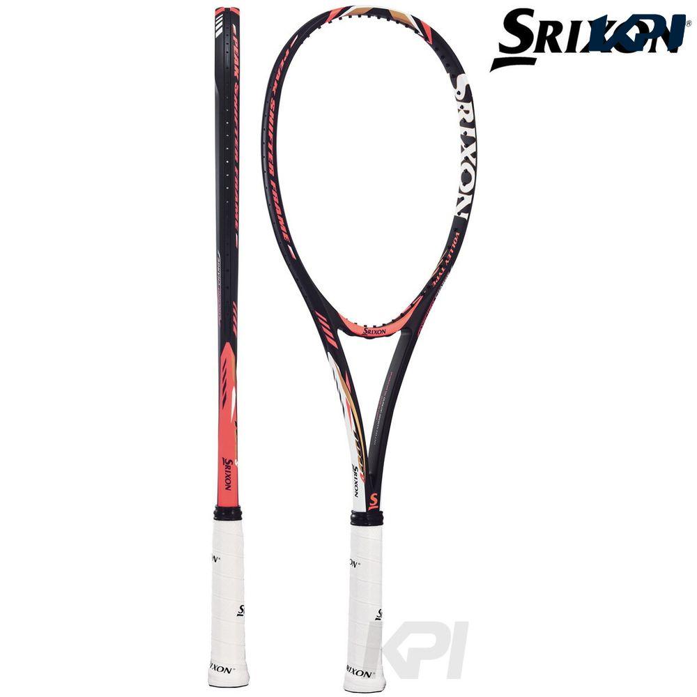 【1000円クーポン対象】「2017新製品」SRIXON(スリクソン)「SRIXON X 100S(スリクソン X 100S) SR11701」ソフトテニスラケット エントリーでTシャツプレゼント