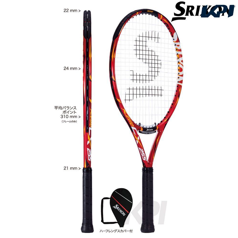 【全品10%OFFクーポン対象】「ガット張り上げ済」SRIXON(スリクソン)「REVO CX 255(レヴォ CX 255) SR21508」ジュニアテニスラケット