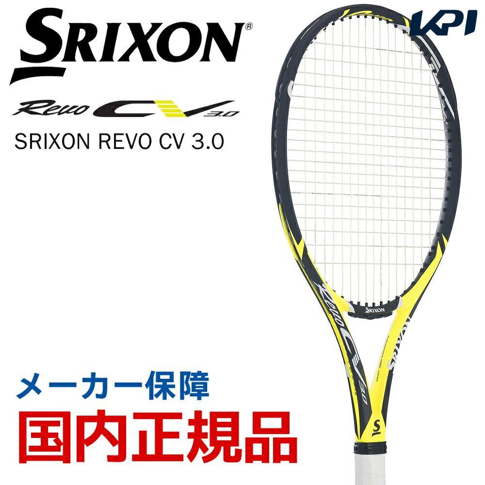 『10%OFFクーポン対象』スリクソン SRIXON テニス硬式テニスラケット SRIXON REVO CV 3.0 スリクソン レヴォ SR21802
