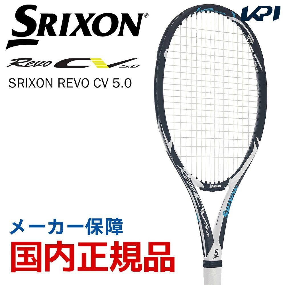 スリクソン SRIXON テニス硬式テニスラケット SRIXON REVO CV 5.0 スリクソン レヴォ SR21803【2019春ダンロップ・スリクソンフェスタ】