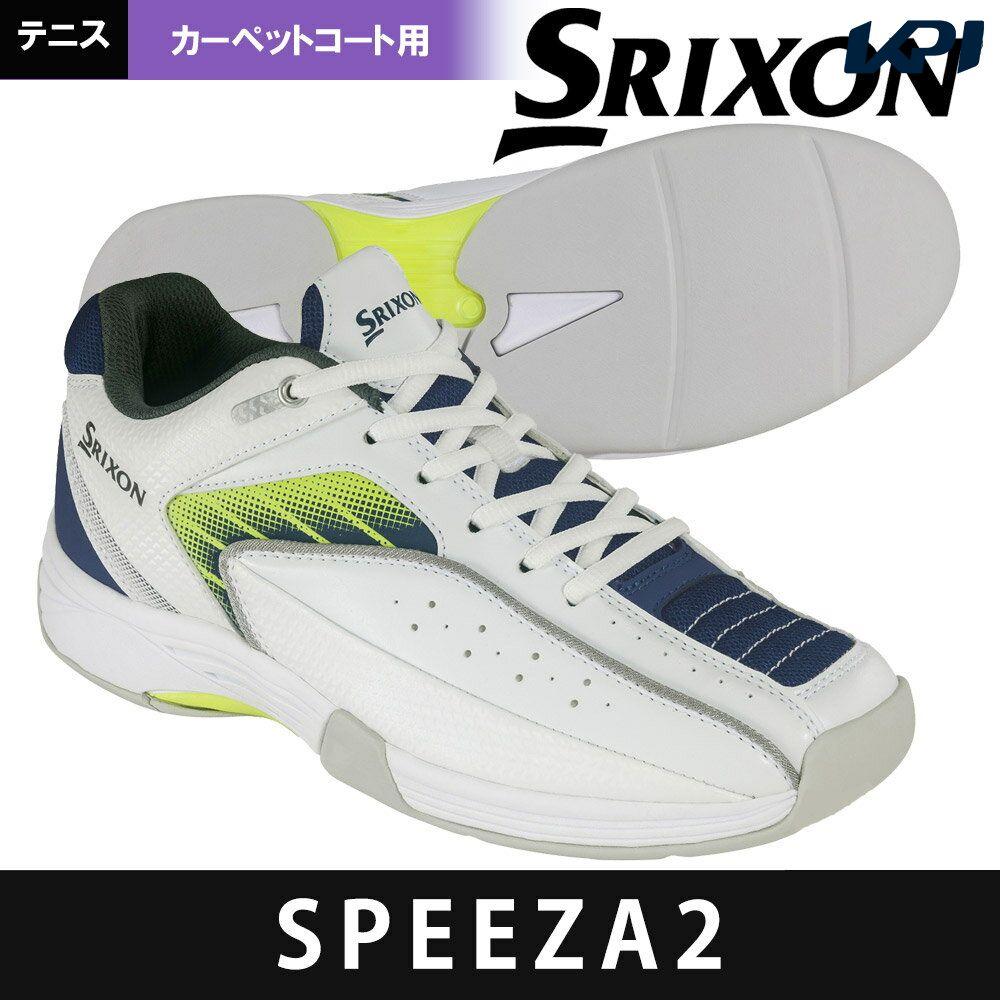 【全品10%OFFクーポン対象】スリクソン SRIXON テニスシューズ メンズ SPEEZA 2 CARPET スピーザ2 カーペットコート用テニスシューズ SRS-6700WN
