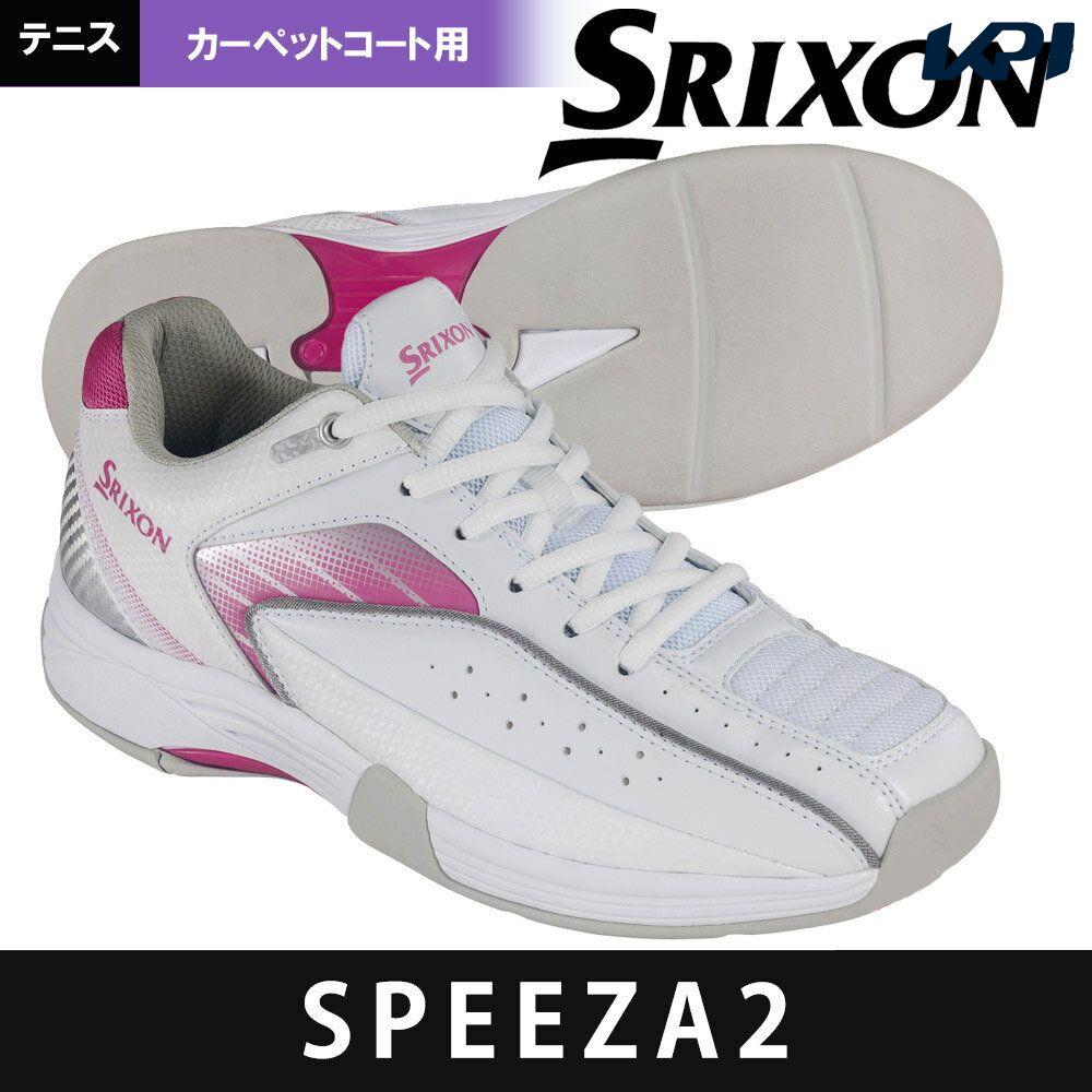 【全品10%OFFクーポン対象】スリクソン SRIXON テニスシューズ レディース SPEEZA 2 CARPET スピーザ2 カーペットコート用テニスシューズ SRS-6700WP