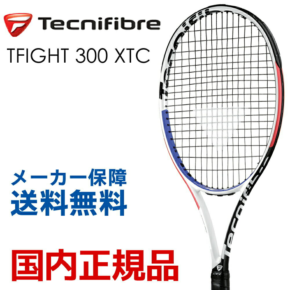 『10%OFFクーポン対象』テクニファイバー Tecnifibre テニス硬式テニスラケット T-FIGHT 300 XTC BRFT04