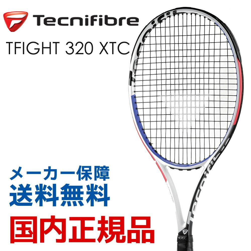 【全品10%OFFクーポン】「メドベデフ選手優勝キャンペーン」テクニファイバー Tecnifibre テニス硬式テニスラケット T-FIGHT 320 XTC BRFT01