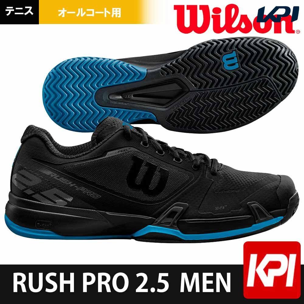 大人気新品 ウイルソン WRS325330 Wilson テニスシューズ メンズ RUSH RUSH PRO 2.5 Bk/Bk 2.5/Hawaiian オールコート用 WRS325330, 高い品質:22c8c80d --- clftranspo.dominiotemporario.com