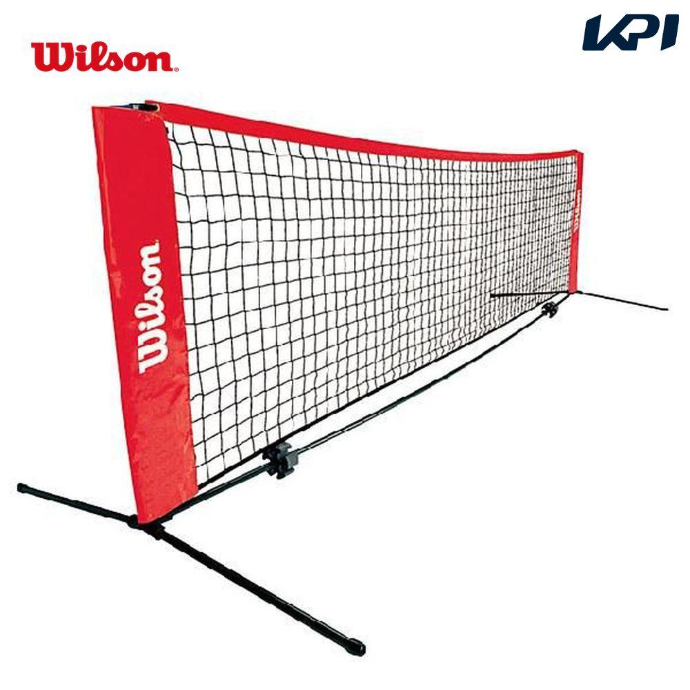 『全品10%OFFクーポン対象』Wilson(ウイルソン)Starter(スターター)テニスネット 5.5m WRZ2590, もりたか屋 5bdf957b