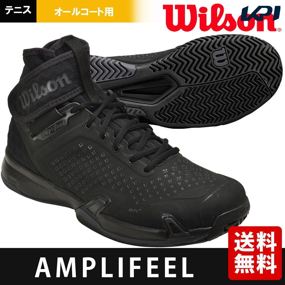ウイルソン Wilson テニスシューズ AMPLIFEEL(アンプリフィール) オールコート用 WRS324200