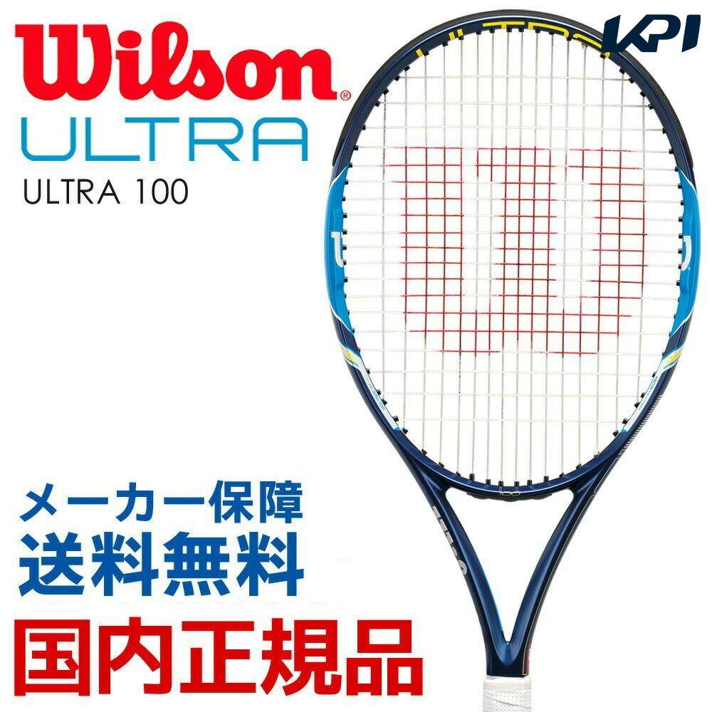 【20%OFFクーポン対象商品▼~4/4 23:59】「あす楽対応」ウイルソン Wilson 硬式テニスラケット ULTRA 100 ウルトラ100 WRT729720 『即日出荷』