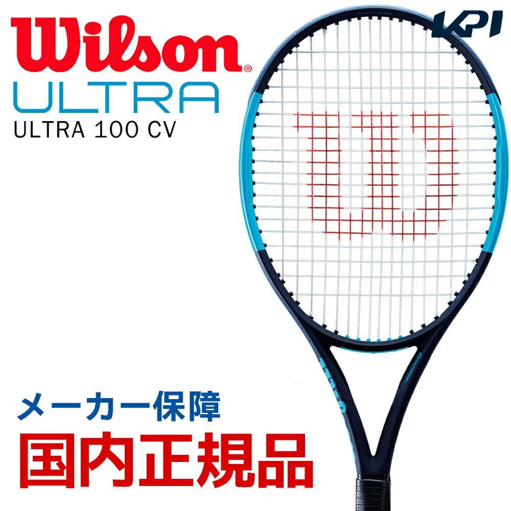 『10%OFFクーポン対象』「2017新製品」Wilson(ウイルソン)「ULTRA 100 CV(ウルトラ100CV) WRT737320」硬式テニスラケット