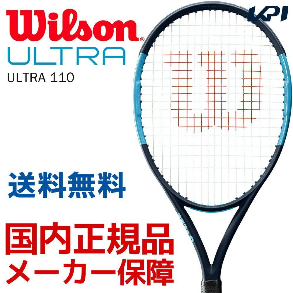 ウイルソン Wilson 硬式テニスラケット ULTRA 110(ウルトラ110) WRT737720