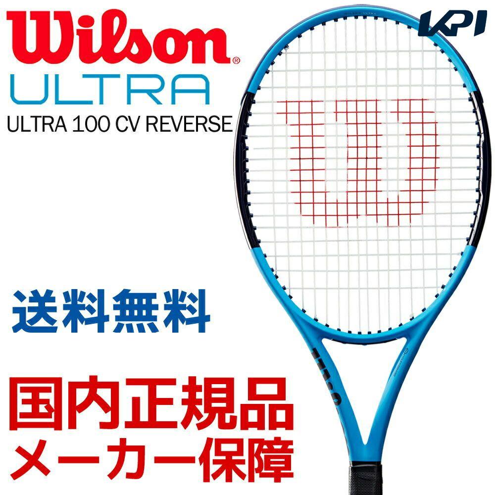 『全品10%OFFクーポン対象』ウイルソン 100 Wilson テニス硬式テニスラケット ULTRA 100 リバース CV CV REVERSE ウルトラ 100 CV リバース WRT740420, Ewin:80d90a30 --- m.vacuvin.hu