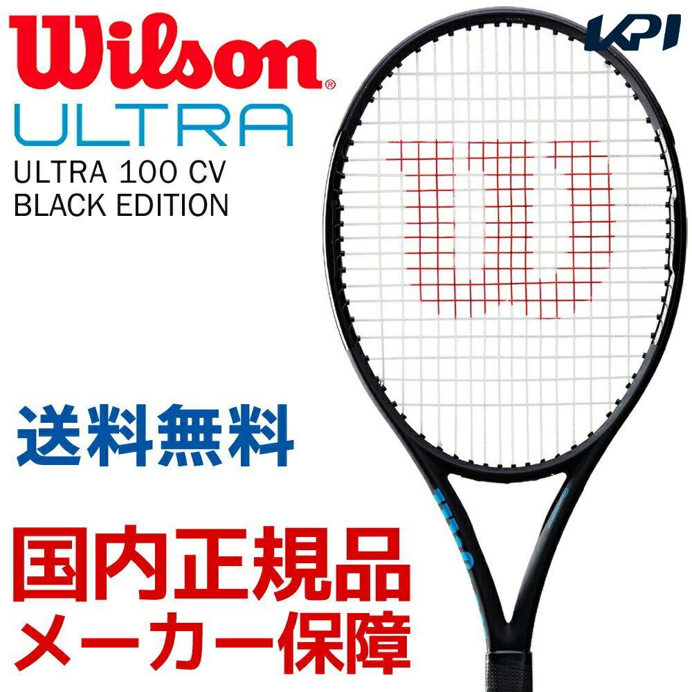 【20%OFFクーポン対象▼~11/30 23:59】「あす楽対応」ウイルソン Wilson 硬式テニスラケット ULTRA 100 CV BLACK EDITION ウルトラ 100 CV ブラックエディション WRT740620『即日出荷』【ウイルソンラケットセール】