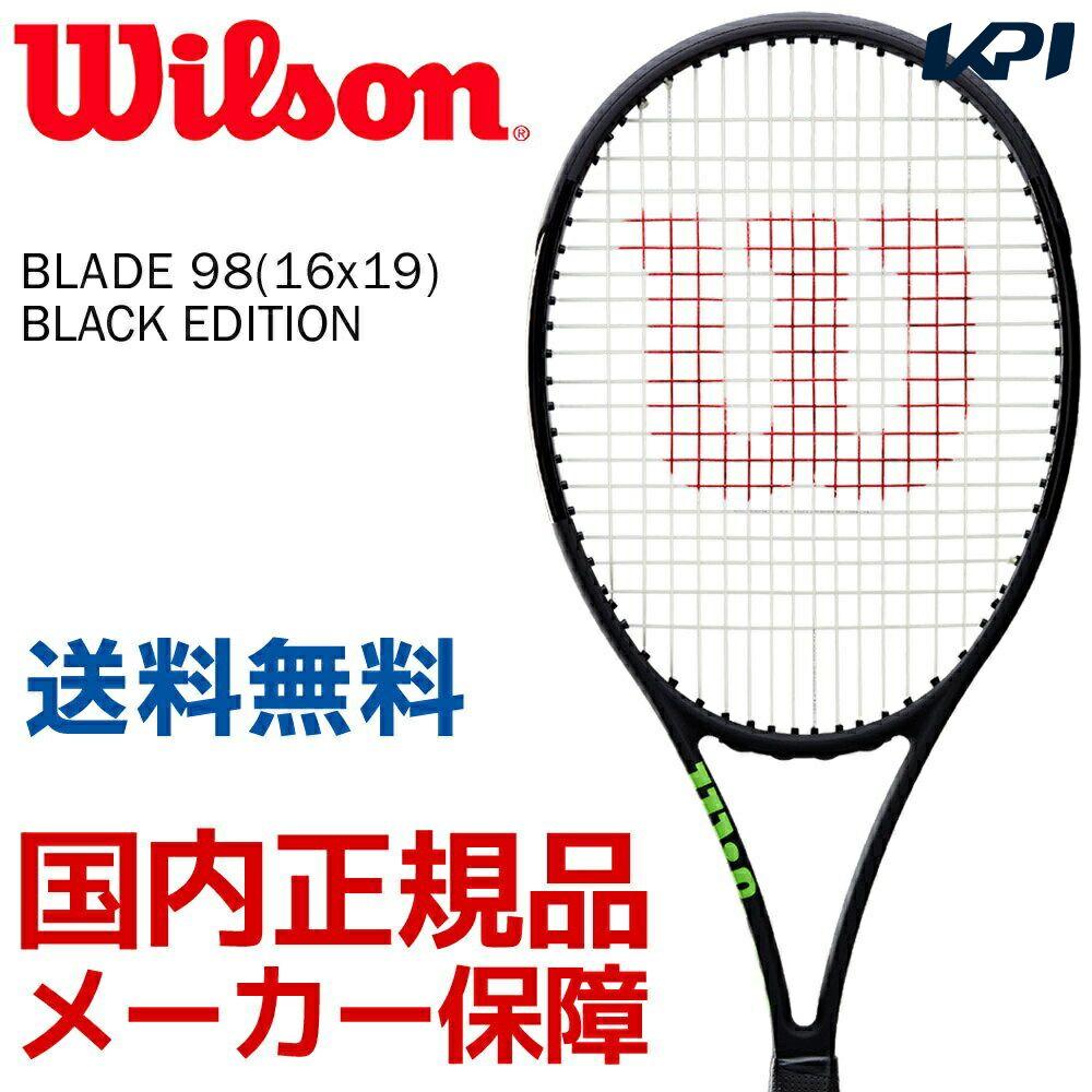 ウイルソン Wilson テニス硬式テニスラケット BLADE 98(16x19)CV BLACK EDTION ブレード 98CV ブラックエディション WRT740720
