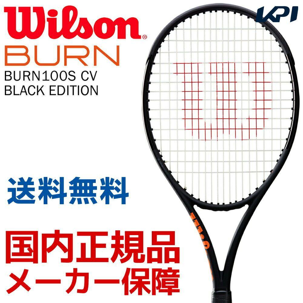 グランドセール 「あす楽対応」ウイルソン Wilson CV テニス硬式テニスラケット BURN 100S CV BLACK EDITION Wilson バーン 100S 100S CV ブラックエディション WRT740820『即日出荷』, ジュエルワールド:8ea9bacc --- canoncity.azurewebsites.net