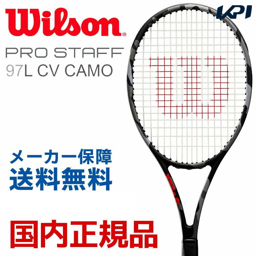 【1000円クーポン対象】ウイルソン Wilson テニス硬式テニスラケット PRO STAFF 97L CV CAMO Edition CAMOUFLAGE (プロスタッフ97L CV カモフラージュ) WRT741020
