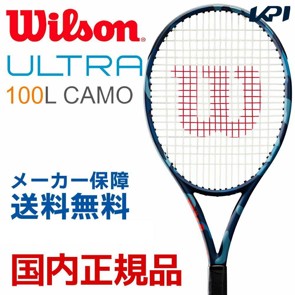 『10%OFFクーポン対象』ウイルソン Wilson テニス硬式テニスラケット ULTRA 100L CAMO Edition CAMOUFLAGE (ウルトラ100L カモフラージュ) WRT741120