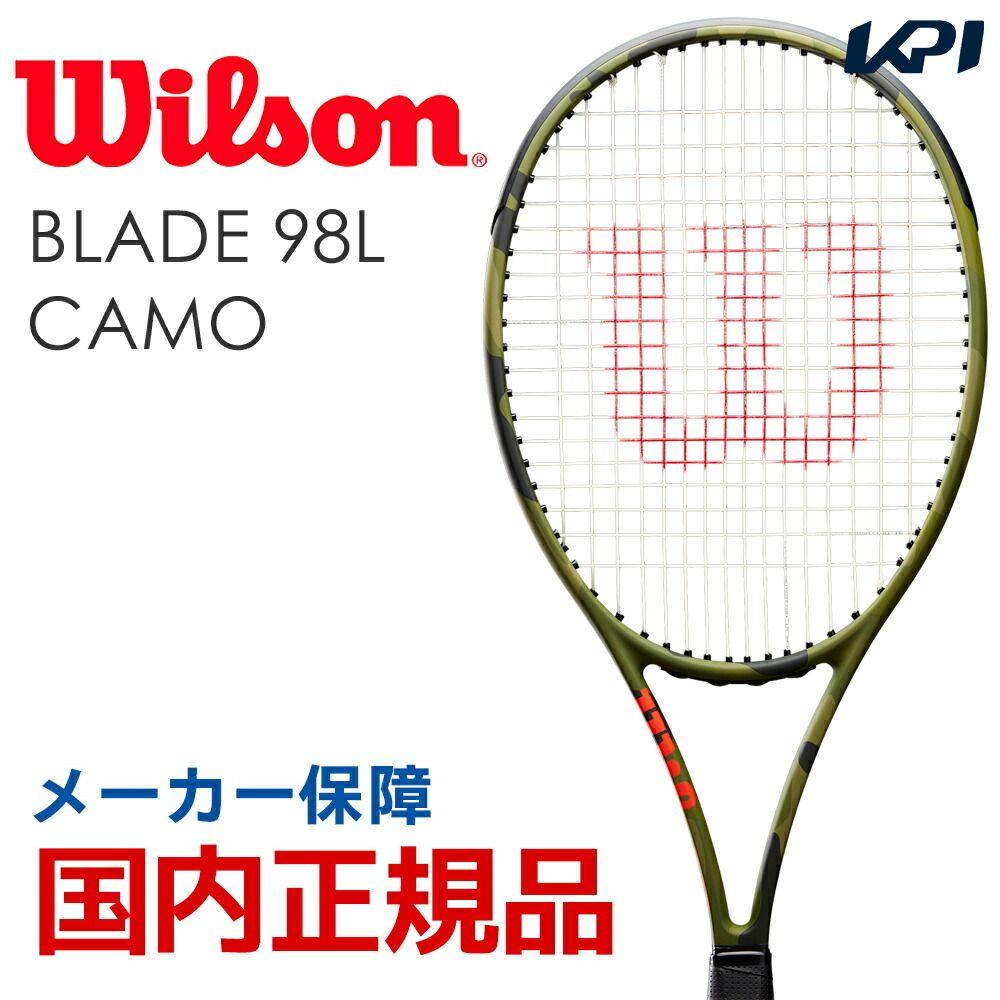 『10%OFFクーポン対象』ウイルソン Wilson テニス硬式テニスラケット BLADE 98L CAMO (ブレード 98L カモフラージュ) WRT741320