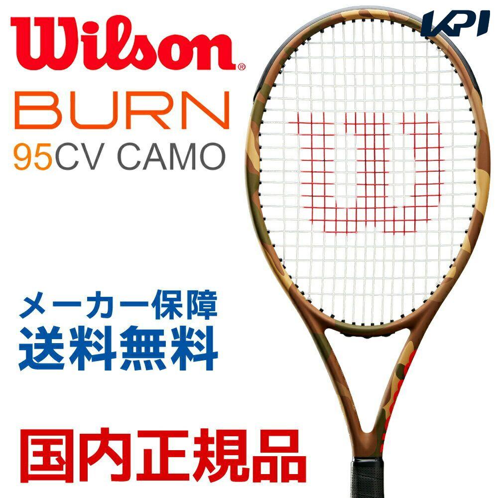 【10%OFFクーポン対象▼~6/3 9:59】「あす楽対応」ウイルソン Wilson テニス硬式テニスラケット BURN 95CV CAMO Edition CAMOUFLAGE (バーン95CV カモフラージュ) WRT741420 『即日出荷』