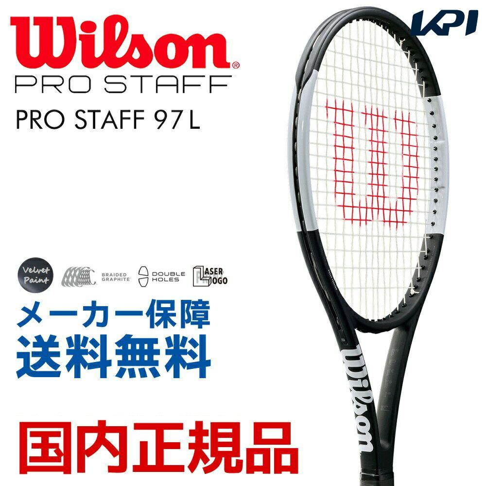 【10000円以上で1000円引クーポン対象】「あす楽対応」ウイルソン Wilson 硬式テニスラケット プロスタッフ 97 L PRO STAFF 97L WRT741920『即日出荷』【ウイルソンラケットセール】
