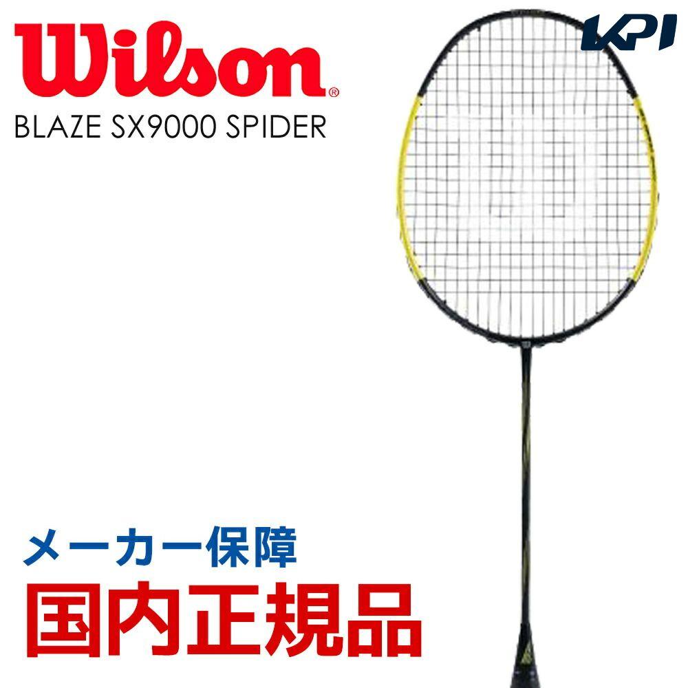 【全品10%OFFクーポン】ウイルソン Wilson バドミントンバドミントンラケット BLAZE SX9000 SPIDER ブレイズ SX9000 スパイダー WRT8825202
