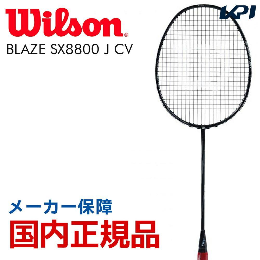 ウイルソン Wilson バドミントンラケット BLAZE SX 8800 J CV ブレイズSX 8800 J カウンターヴェイル WRT8826202