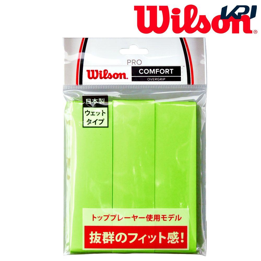 全品10%OFFクーポン ~9 12 あす楽対応 日本製 ウイルソン 人気ブランド多数対象 Wilson テニスグリップテープ GREEN 即日出荷 WRZ4020GR 新生活 OVERGRIP PRO 3PK オーバーグリップ プロ