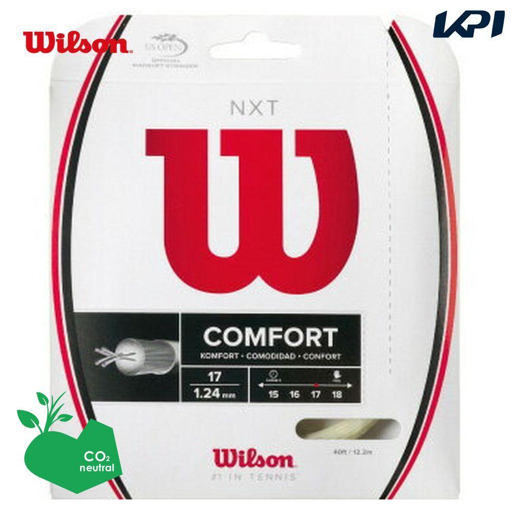 贈答品 全品10%OFF 最大4000円クーポン~9 12 Wilson ウイルソン NXT 硬式テニスストリング WRZ942900 ガット 今だけスーパーセール限定 17