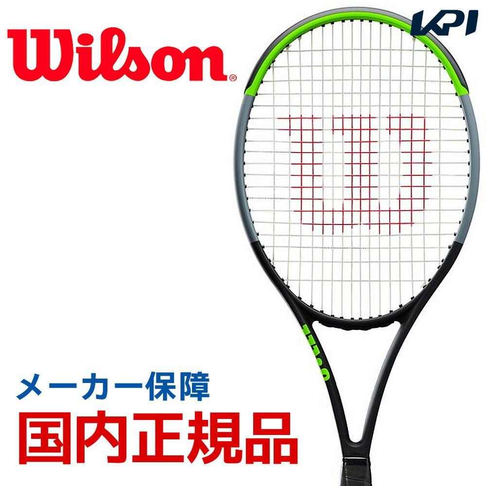 BLADE テニス硬式テニスラケット ブレイド100UL Wilson 100UL V7.0 WR014111S 【10%OFFクーポン】【フレームのみ】ウイルソン V7.0