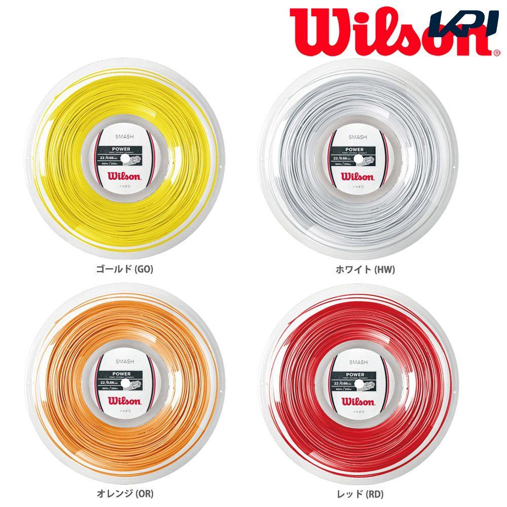 윌슨 Wilson 배드민턴 가트・스트링 Smash 66 200 m Reel WRR9430