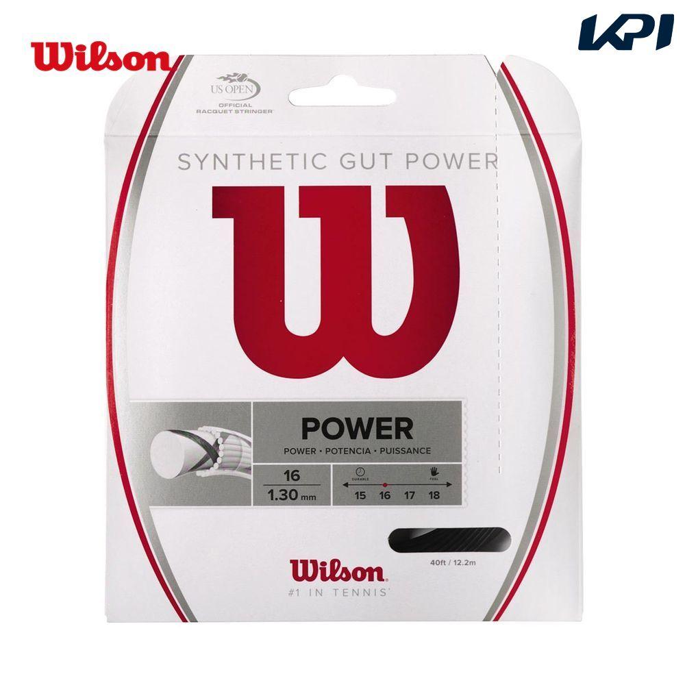 70%OFF 7注目商品 半額以下 全品10%OFFクーポン~9 26 ウイルソン Wilson テニスガット トレンド 16 POWER WRZ945200 GUT BLACK SYNTHETIC ストリング 人気ブレゼント!
