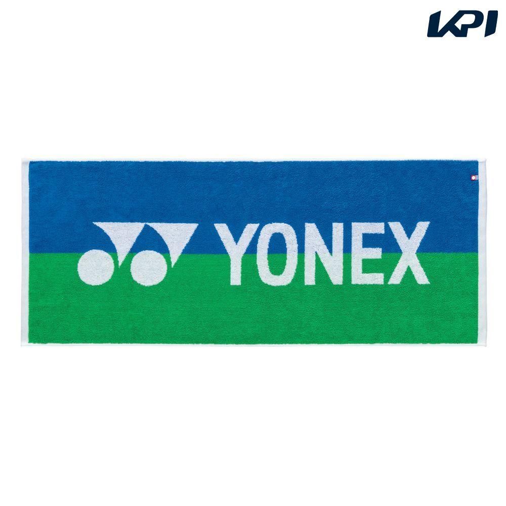オンラインショップ 全品10%OFFクーポン ~8 25 ヨネックス 新作 スポーツタオル テニスタオル AC1055 YONEX