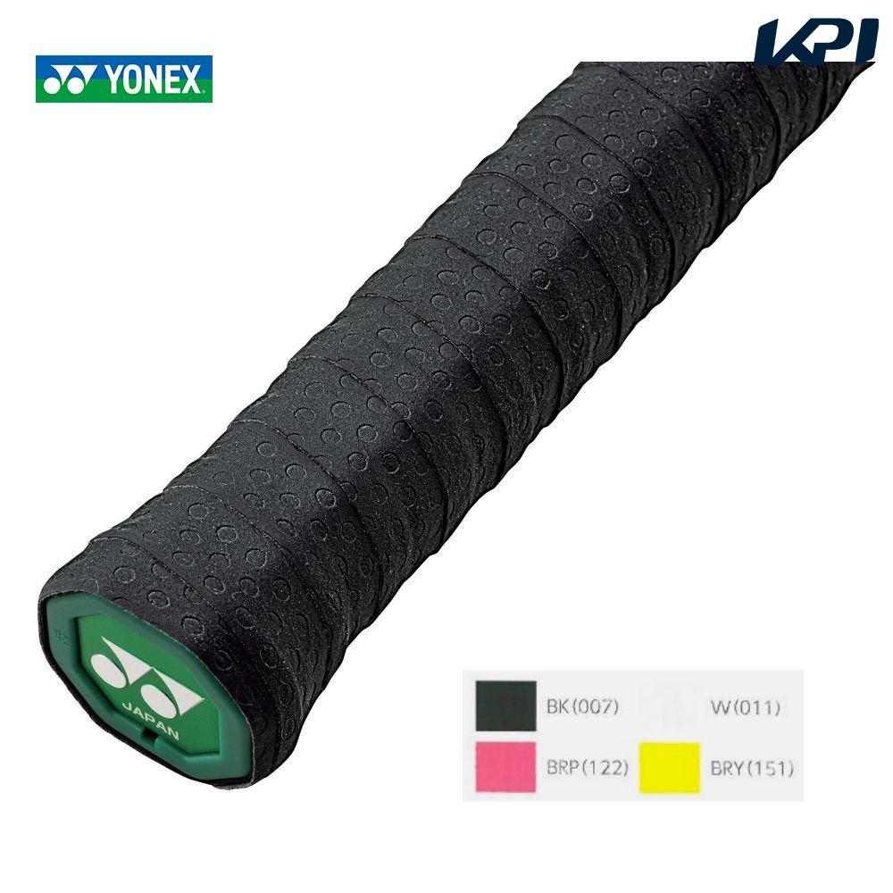 豪華な 全品10%OFFクーポン~9 26 ヨネックス YONEX 3本入り AC154-3 テニスグリップテープ ウェットタッキーグリップ 高品質新品